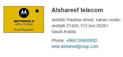 Al Shareef Telecom Golden Reseller at Motorola Solution